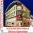 Doruk Hastanesi Online Randevu ve Tahlil Sonucu Öğrenme İletişim